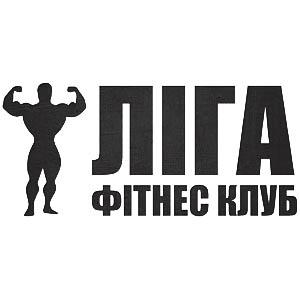 Фітнес клуби «ЛІГА»
