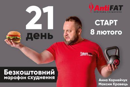 мараф_шир